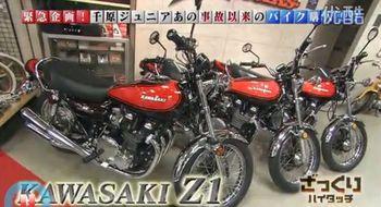 千原ジュニア バイク 画像3