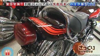 千原ジュニア バイク 4画像