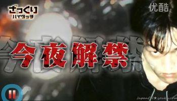 千原ジュニア バイク 画像1